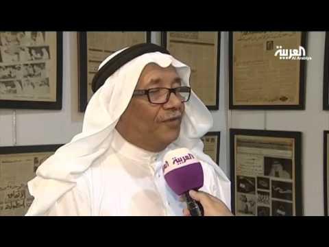 جابر الغامدي سبعيني يحفظ تاريخ الرياضة السعودية - YouTube