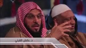 قصيدة علمتني الحياة عصام البشير Mb3 تحميل - قناة الموسيقى