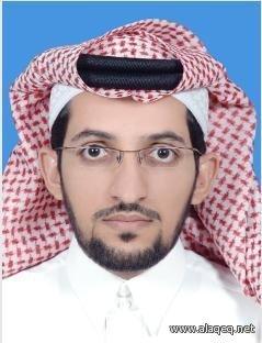 الدكتوراه مع مرتبة الشرف الاولى للدكتور/ عمير بن سفر الحلي - صحيفة العقيق  الإلكترونية