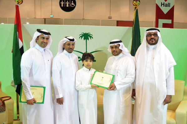 """تواصل غامد الثقافي الإجتماعي » الطفل """"باسل الغامدي"""".. أصغر مؤلف سعودي يوقّع  كتابه في معرض """"أبو ظبي"""""""