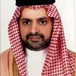 Ibrahim Hussein Almogan – الهيئة السعودية للمحامين