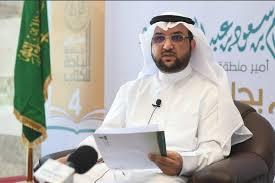 الدكتور سعيد بن أحمد الأفندي يلقي محاضرة... - King Abdulaziz University |  Facebook
