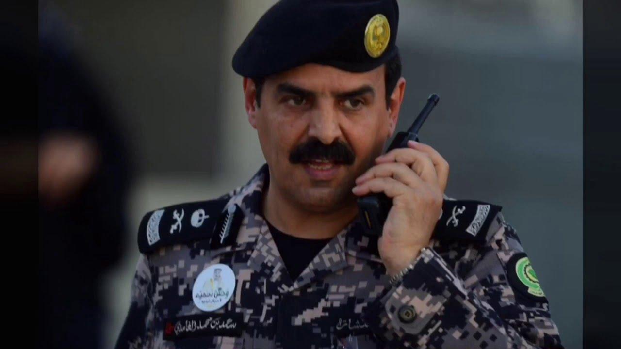 اللواء سعد بن محمد الدربي الغامدي - YouTube