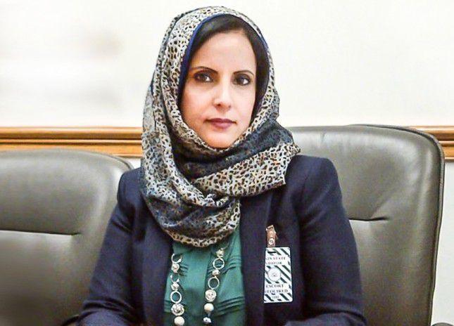 منيرة أحمد الغامدي
