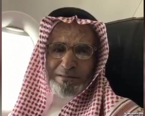 الوالد صالح بن محمد سعدي الى رحمة الله - الباحة اس ام اس