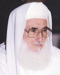 محمد علي الصابوني.jpg