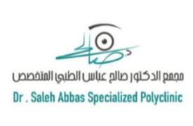 جمعية تعاطف الخيرية بمنطقة الباحة