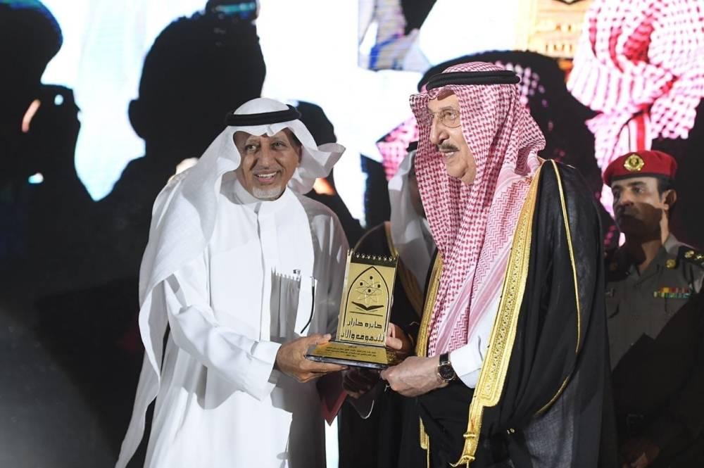 وترجل رائد العمل الخيري بجازان - جريدة الوطن السعودية