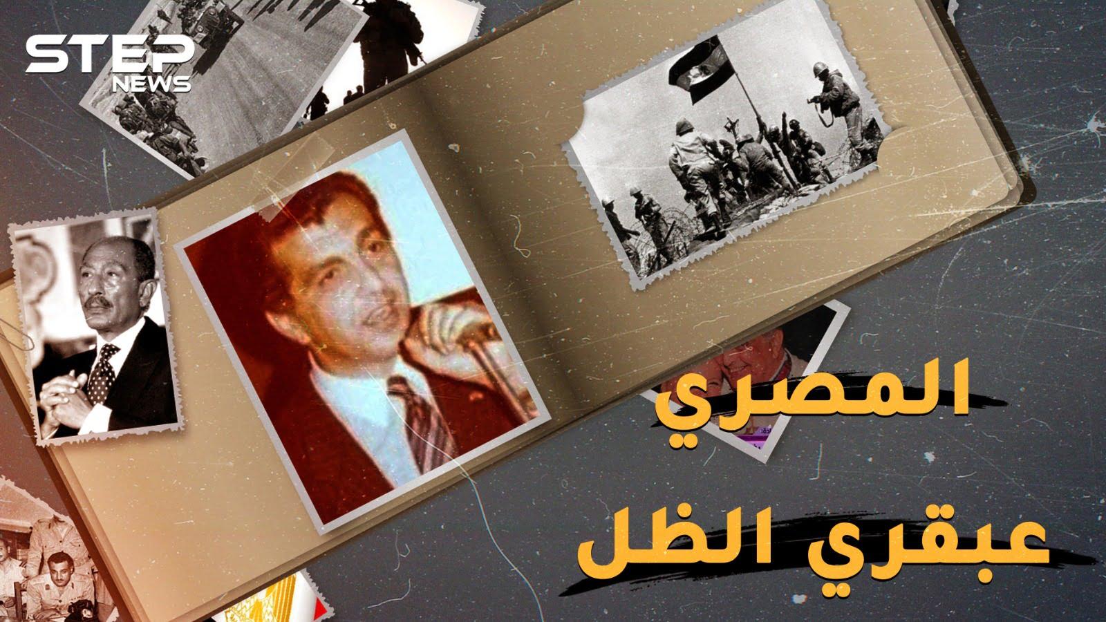 محمود يوسف سعادة