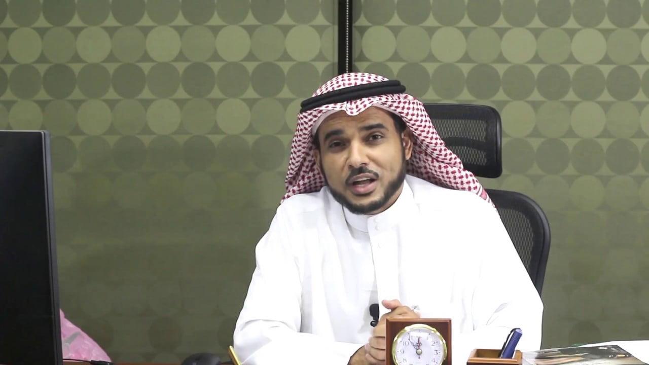 نظام المنافسة السعودي للمحامي د. خالد الخليف الغامدي - YouTube