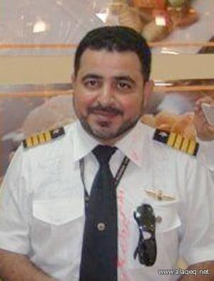 ترقية الكابتن علي عايض عميش الى كابتن طيار