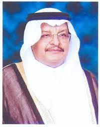 الدكتور / سعيد محمد المليص
