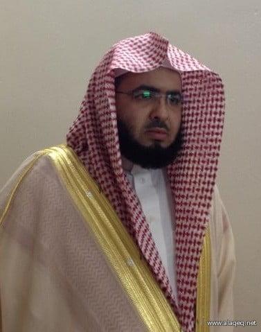 بقرار من وزارة العدل تكليف الشيخ  شبيب بن محمد  رئيسآ لكتابة عدل بمحافظة العقيق