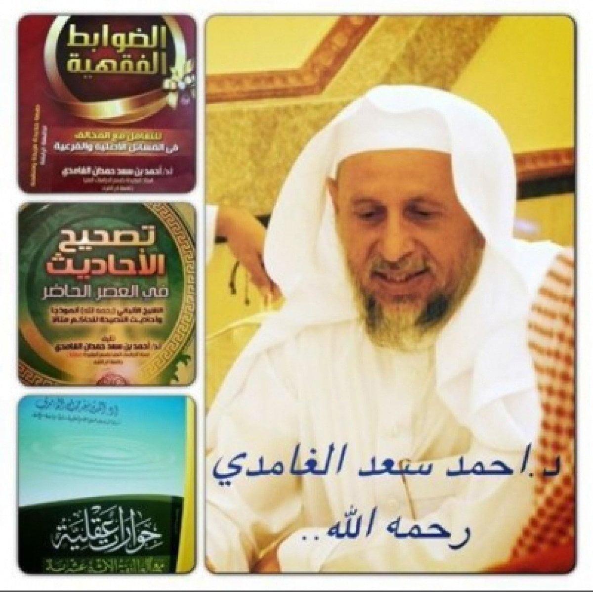 أ.د/ أحمد سعد حمدان (@Eslami1)   Твіттер