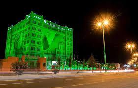المشروعات التنموية بـ #الباحة في عهد الملك سلمان شاهد على التطور والمستقبل  المشرق | صحيفة المواطن الإلكترونية