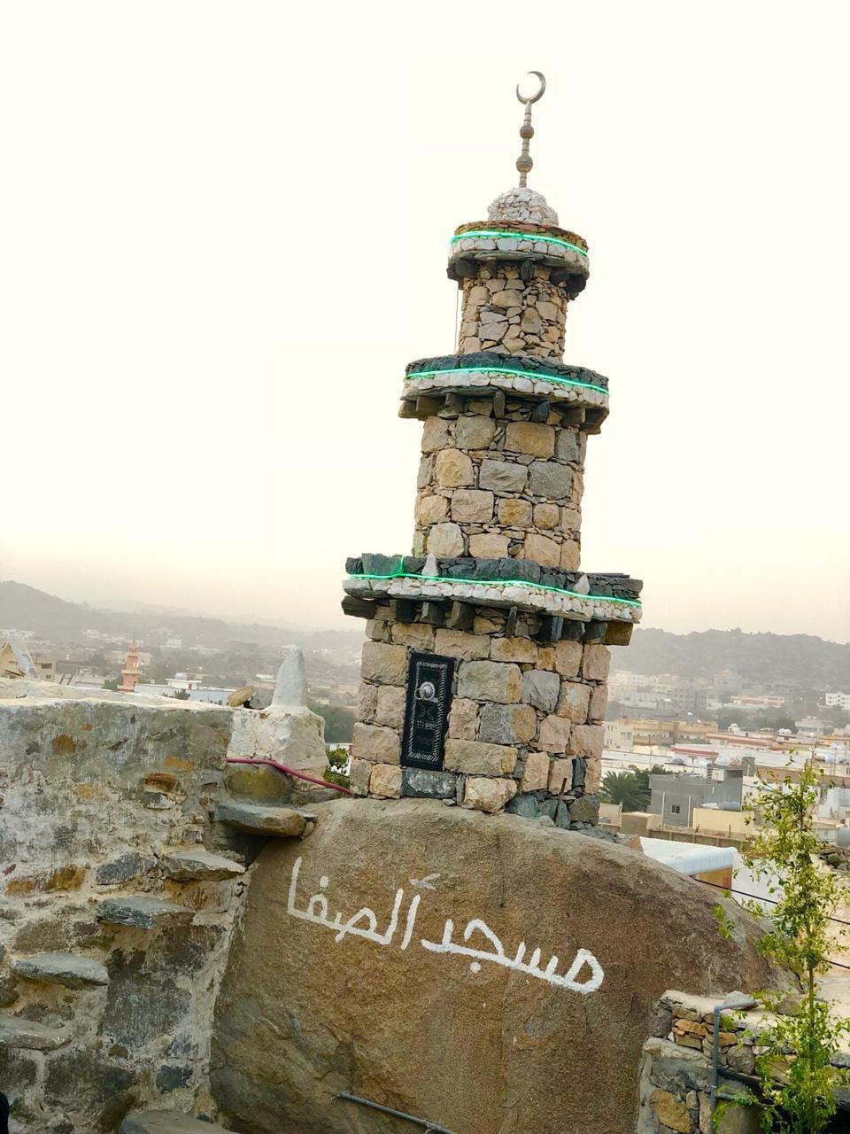 ١٤ مصورة في الباحة يوثقن المعالم التاريخية لقرية سوق السبت التراثية | صحيفة  المناطق السعوديةصحيفة المناطق السعودية