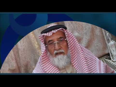 الجزء الاول - الوالد إبراهيم بن ساعد - YouTube