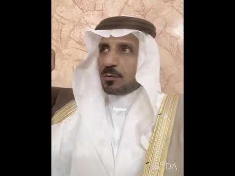 شيخ قبيلة الزهران / غامد ، عُمير بن عبدالله الزهيري ، يعايد خادم الحرمين  وولي عهدة وامير المنطقة - YouTube